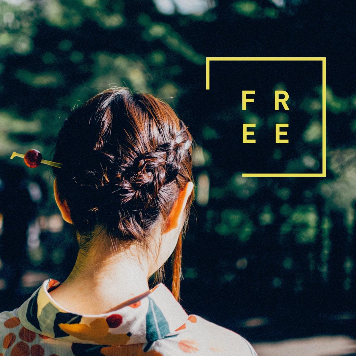 sg-free-sq